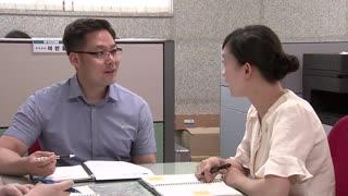 내일&내일 : 국립 이천호국원 위패봉안심사담당